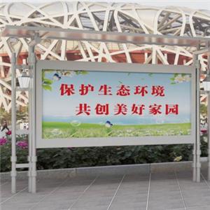 上海钢结构雨棚